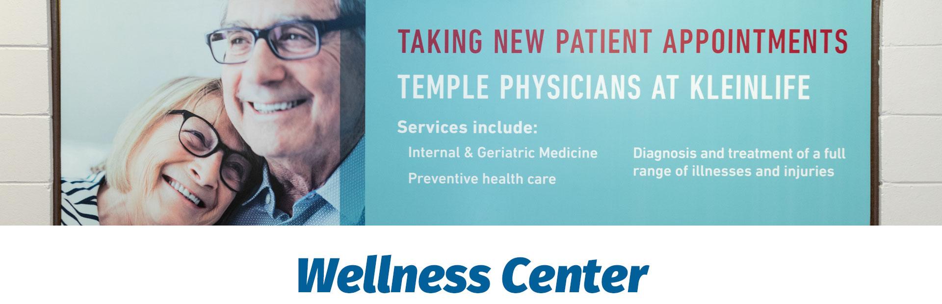 Kleinlife wellness center, wellness center in kleinlife, active adult community